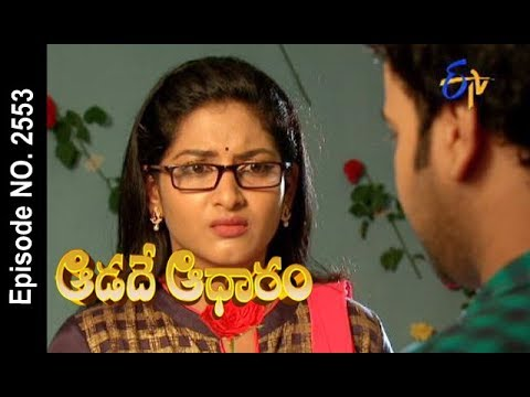 Aadade Aadharam | 21st September 2017| Full Episode No 2553| ETV Telugu | cinevedika.com