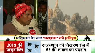 IAF carries out Mega Exercise at Pokhran - ZEENEWS