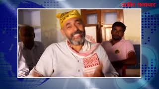 video : हिसार में स्वराज इंडिया के राज्य स्तरीय सम्मेलन में पहुंचे योगेंद्र यादव