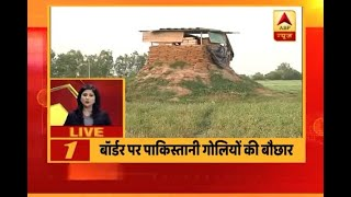 Good Morning: Top 10: Pakistan violates ceasefire again, showers bullets from RS Pora till - ABPNEWSTV