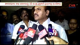 Minister Prathipati Pulla Rao Fire on Civil Supplies Department Officers | CVR News - CVRNEWSOFFICIAL
