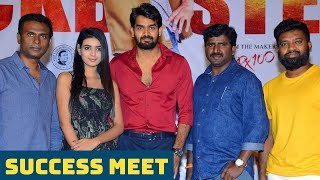 90ML Movie Success Meet | Kartikeya, Neha Solanki | TFPC - TFPC