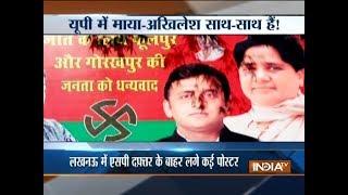 Uttar Pradesh: Posters with Akhilesh Yadav, Mayawati together surface outside SP office - INDIATV