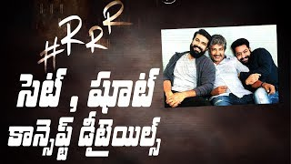 #RRR movie set, shoot & concept details | SS Rajamouli - NTR - Ram Charan movie | Indiaglitz Telugu - IGTELUGU