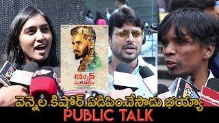 Arjun Suravaram Public Talk | Arjun Suravaram movie Public Response  || IndiaGlitz Telugu - IGTELUGU