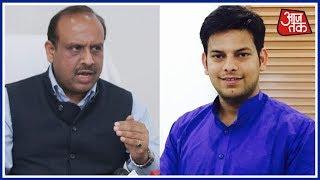 एक और एक ग्यारह: बीजेपी नेता विजेंद्र गुप्ता ने की कार्रवाई की मांग - AAJTAKTV