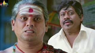 Shiva Karthikeya Movie Senthil Comedy with Poojari | Latest Telugu Scenes | Sri Balaji Video - SRIBALAJIMOVIES