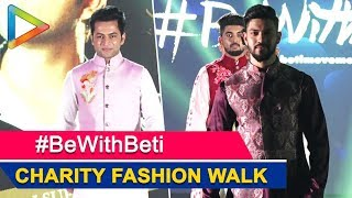 WATCH: Anu Ranjan hosts #BeWithBeti charity fashion walk with TV celebrities 02 - HUNGAMA