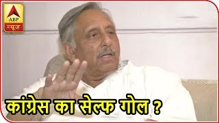New govt in India can give hope for change between India-Pak: Mani Shankar Aiyyar - ABPNEWSTV