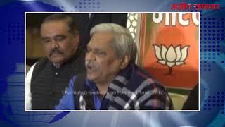 video : जालंधर : पंजाब में नगर निगम चुनाव निष्पक्ष नहीं हो रहे - प्रभात झा