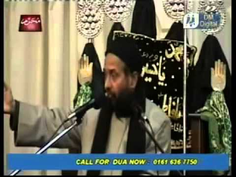 syed jan ali shah kazmi powerful speech at idara jaafria