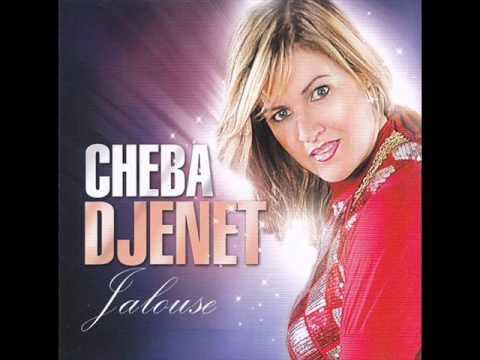 Cheba Djenat - Ya lebnat N'touma Tani Kahbat - Live 2013
