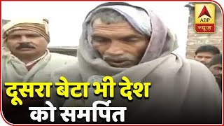 Pulwama attack martyr Ramesh Yadav's father is ready to sacrifice his another son the coun - ABPNEWSTV