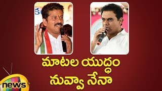 KTR Vs Revanth Reddy Dialogue War | Telangana Exit Polls | #KTR | #RevanthReddy | Mango News - MANGONEWS