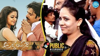 Agnyathavasi Movie Public Response / Review @ Prasads IMAX,Hyderabad | Pawan Kalyan | Keerthy Suresh - IDREAMMOVIES