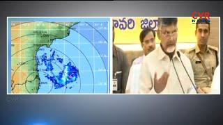 AP CM Chandrababu Naidu Press meet | Review Meeting with Officials on Cyclone Phethai | CVR News - CVRNEWSOFFICIAL