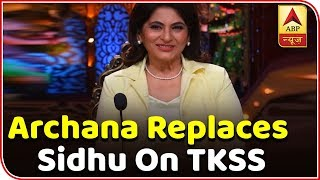 The Kapil Sharma Show: Sidhu to be replaced by this celebrity? - ABPNEWSTV