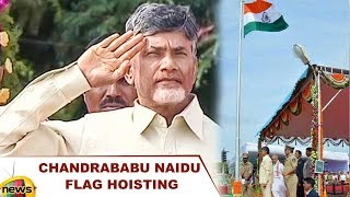 AP CM Chandrababu Naidu Unfurls National Flag At Tarakarama Stadium In Tirupati | Mango News - MANGONEWS