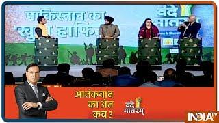 Vande Mataram IndiaTV: We've had innumerable dialogues with Pakistan but to no vain: Retd Maj Gen G - INDIATV
