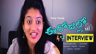 EE Rojullo Interview | Telugu | Short Film(ESUBS) | Filmy Trendy - YOUTUBE