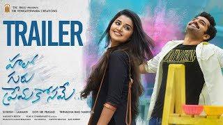 Hello Guru Prema Kosame Trailer - Ram Pothineni, Anupama Parameswaran | Dil Raju - DILRAJU
