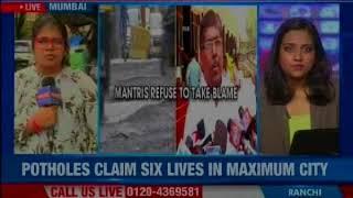 Mumbai potholes claim six lives in maximum city; mantri brushes hands off pothole deaths - NEWSXLIVE