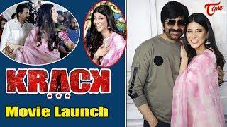 Ravi Teja Krack Movie Launch | Shruti Haasan | Gopichand Malineni | SS Thaman | TeluguOne - TELUGUONE