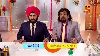 Taarak Mehta Ka Ooltah Chashmah  - तारक मेहता - Ep 2314 - Coming Up Next - SABTV