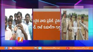 4 Students Goes Missing At Ferry Ghat | 3 Student Dead Bodies Found | iNews - INEWS