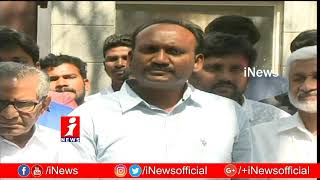 Amanchi Krishnamohan Meets YS Jagan | Decided To Join in YSRCP | iNews - INEWS