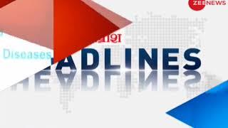Headlines: Watch top headlines of this hour - ZEENEWS