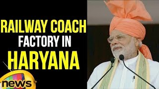 PM Narendra Modi laid the Foundation Stone of the Rail Coach Repair Factory | Modi Speech|Mango News - MANGONEWS