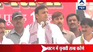 Today's rallies: Watch which parties are going to hold rallies today and where - ABPNEWSTV