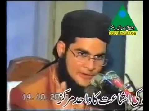 Molanaa Nasir Madni ~==~Topic ~==~ Maa Da Vichora ~==~ PART 1 7