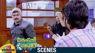 Lacchimdeviki O Lekkundi Movie Scenes | Bramhaji Bank Robbery | Naveen Chandra | Lavanya Tripati - MANGOVIDEOS