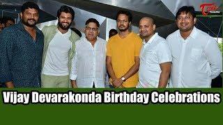 Vijay Devarakonda Birthday Celebrations | Allu Aravind, Bunny Vasu | #Taxiwaala - TeluguOne - TELUGUONE