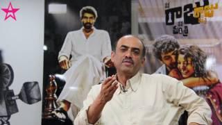Suresh Babu explains about  AR 3D technology  | Nene Raju Nene Mantri - idlebrain.com - IDLEBRAINLIVE