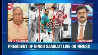 Col Purohit was used mischievously; he became a sacrificial goat: Tapan Ghosh (Prez, Hindu Samhati) - NEWSXLIVE
