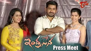 Indrasena Movie Press Meet | Vijay Antony | Diana Champika | Mahima - TELUGUONE