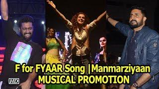 F for FYAAR Song | Manmarziyaan MUSICAL PROMOTION | Taapsee, Vicky & Abhishek - IANSINDIA