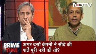 Prime Time With Ravish Kumar, Feb 13, 2019 - NDTV