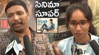 Taxiwala Movie Genuine Public Talk | Vijay Deverakonda | Priyanka Jawalkar | TFPC - TFPC