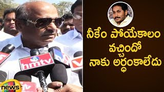 JC Diwakar Reddy Shocking Comments On YS Jagan And CM KCR | JC Diwakar Satires on CM KCR |Mango News - MANGONEWS