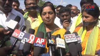 Minister Paritala Sunitha Conducts Rally | Over Arrest Warrant Issued Against Chandrababu | CVR NEWS - CVRNEWSOFFICIAL