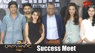 Raju Gari Gadhi 2 Success Meet | Nagarjuna, Samantha, Omkar - TELUGUONE