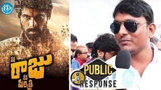 Nene Raju Nene Mantri Movie Public Response / Review || Rana Daggubati || Kajal Aggarwal || Teja - IDREAMMOVIES