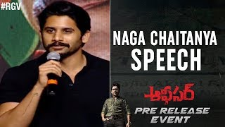 Naga Chaitanya Speech | Officer Pre Release Event | Nagarjuna | RGV | Myra Sareen | #Officer - RGV