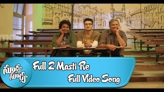 Full 2 Masti Re : Surya vs Surya Full Video Song - MAAMUSIC
