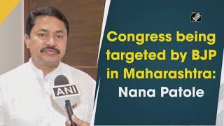 video: Maharashtra में Congress को निशाना बना रही है बीजेपी - Nana Patole