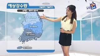 [날씨정보] 08월 13일 17시 발표
